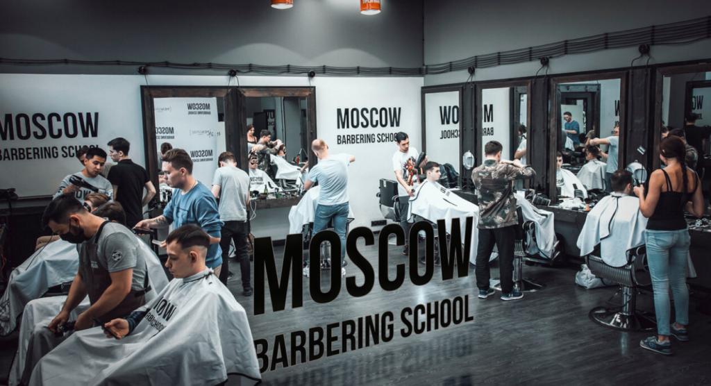 moscow-barbering-school