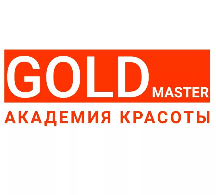 goldmaster-akademiya-krasoty-cao