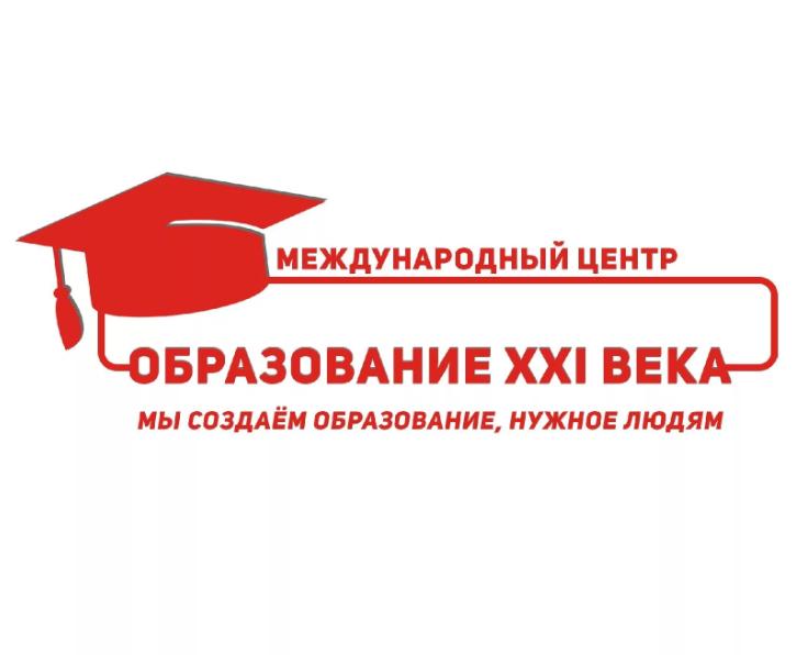 centr-obrazovanie-xxi-veka-cao