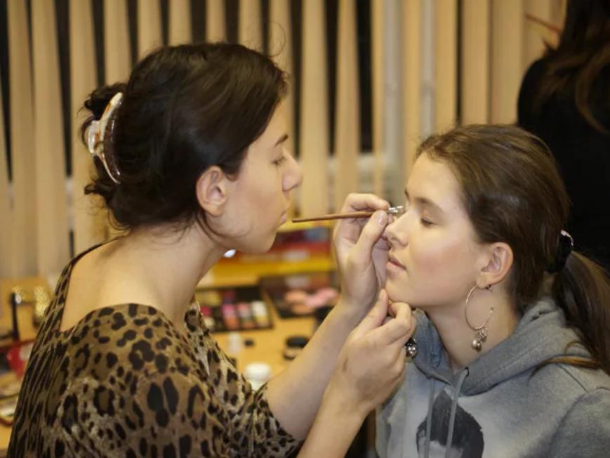 institut-kosmetologii-i-ehstetiki-sao