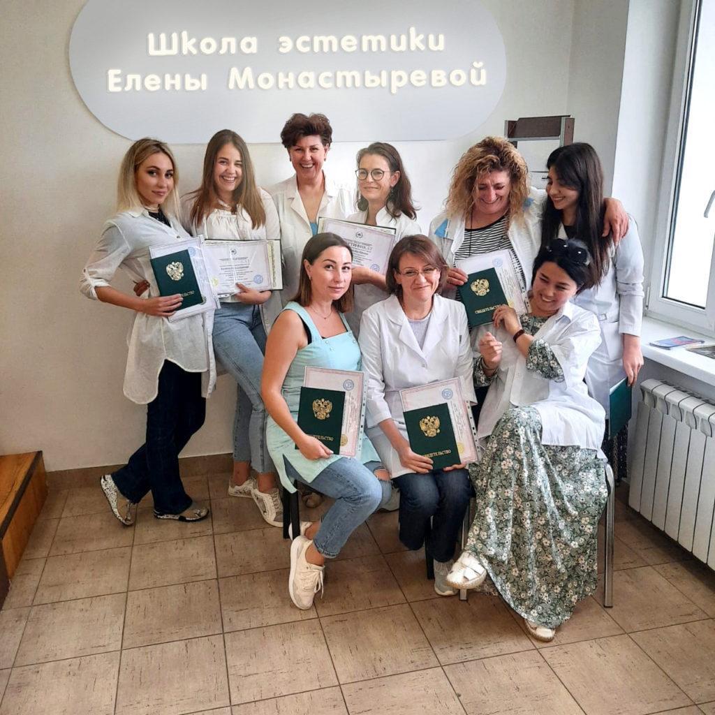 shkola eleny monastyrevoi