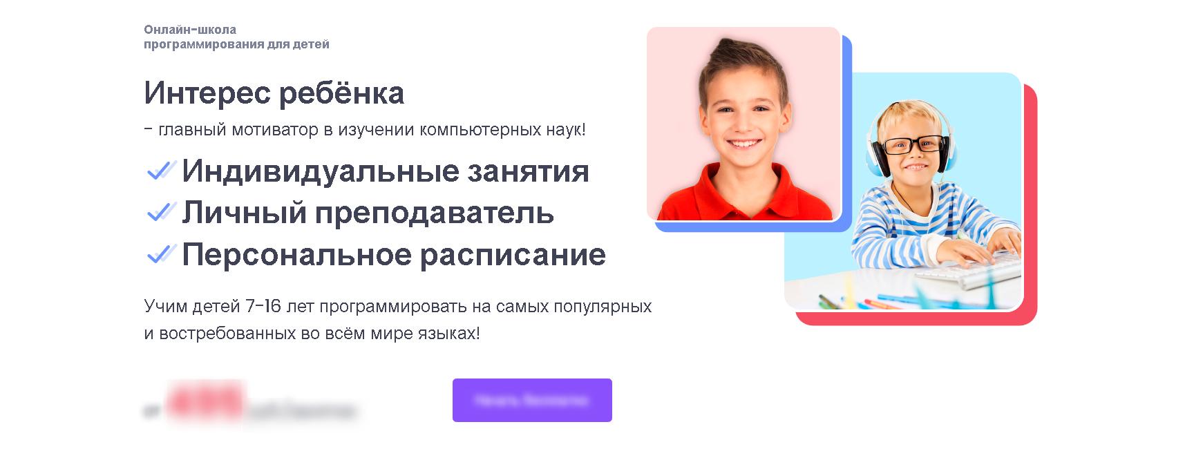 EasyPro Academy