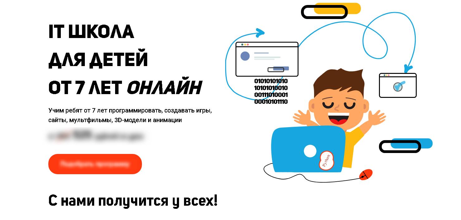 YES Coding