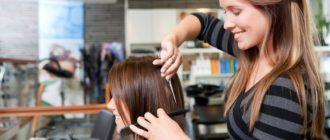 курсы парикмахера