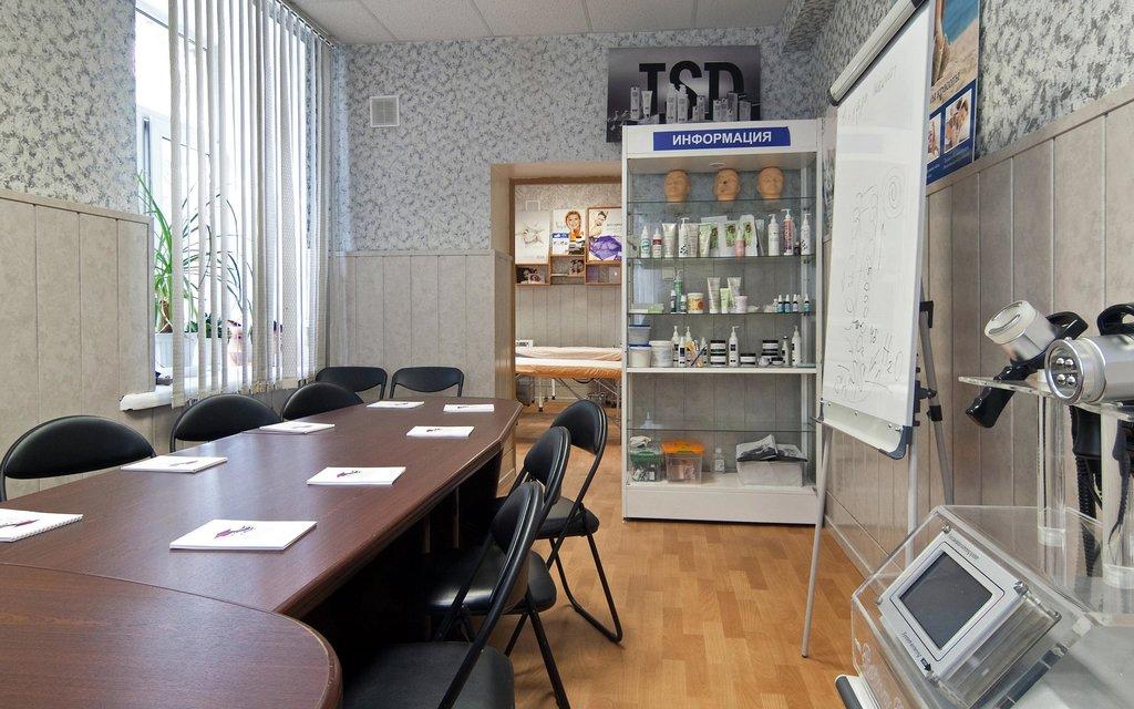 Центр дополнительного образования «Орхидея»