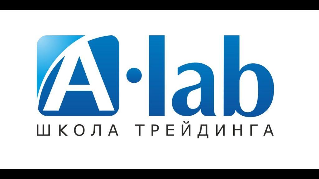 15.А-lab