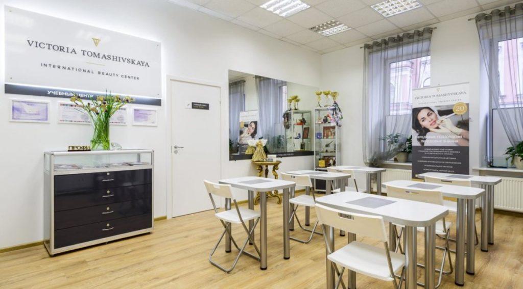 Учебный центр Виктории Томашивской