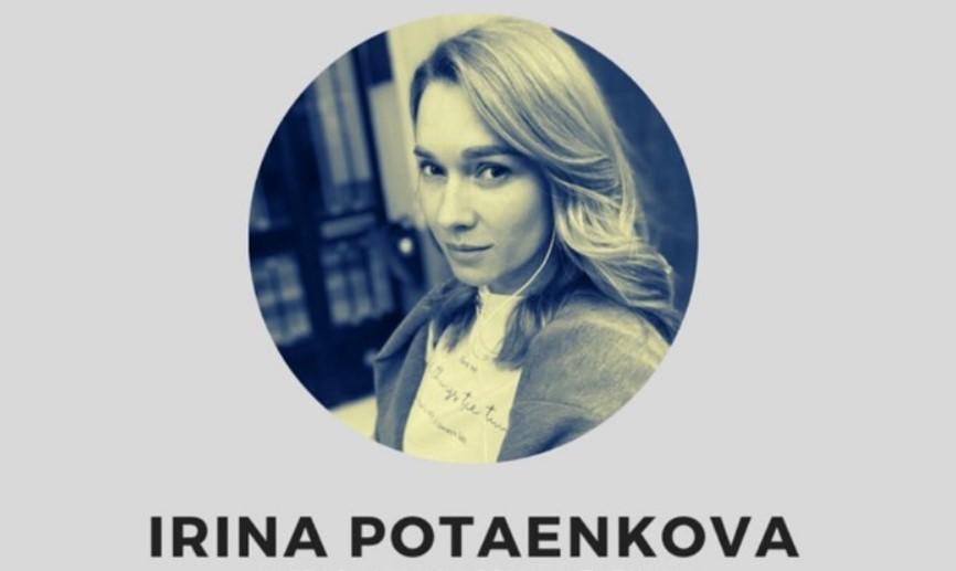 Школа перманентного макияжа Ирины Потаенковой