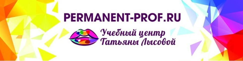 Permanent-Prof